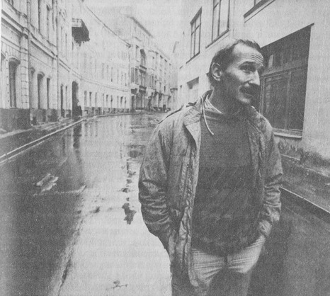 Рацкевич - Песни