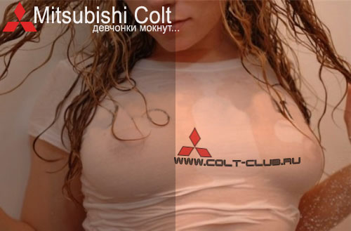 Боян?  Псевдорабочее Пытался придумать футболку для Кольт-клуба.