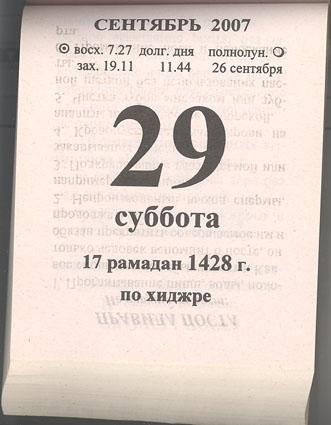 43,95 КБ
