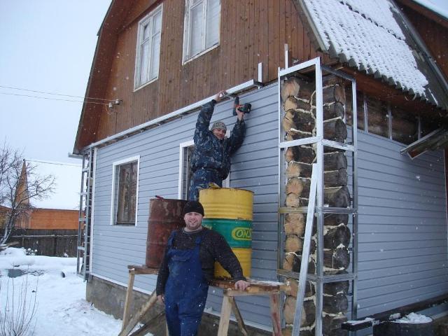 Как обшить дом