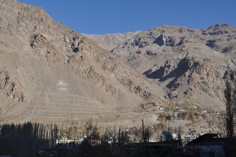 Бадахшан