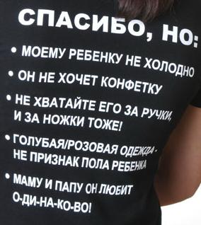 Футболка Антисовет
