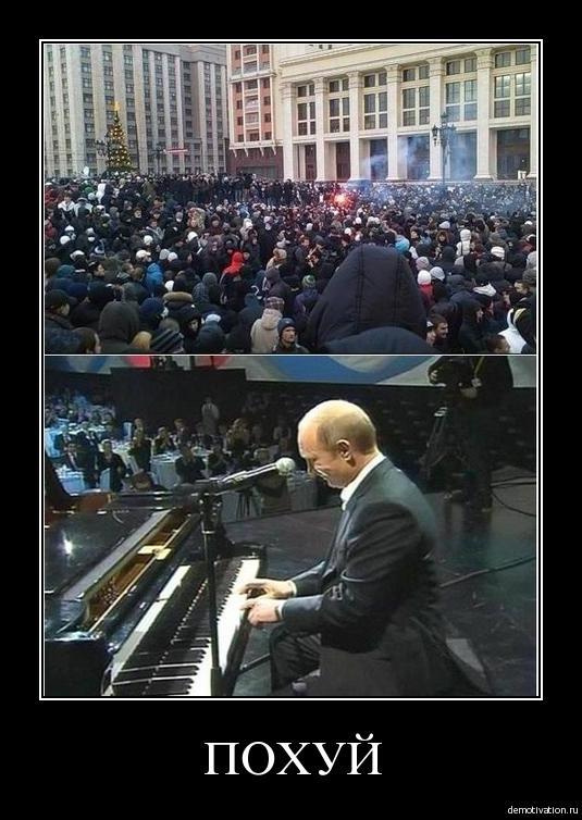 ebut-rakom-tolstuyu-russkuyu