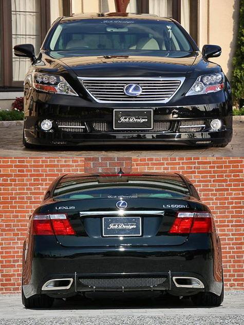 Lexus LS обзавёлся невероятной тюнинг-программой