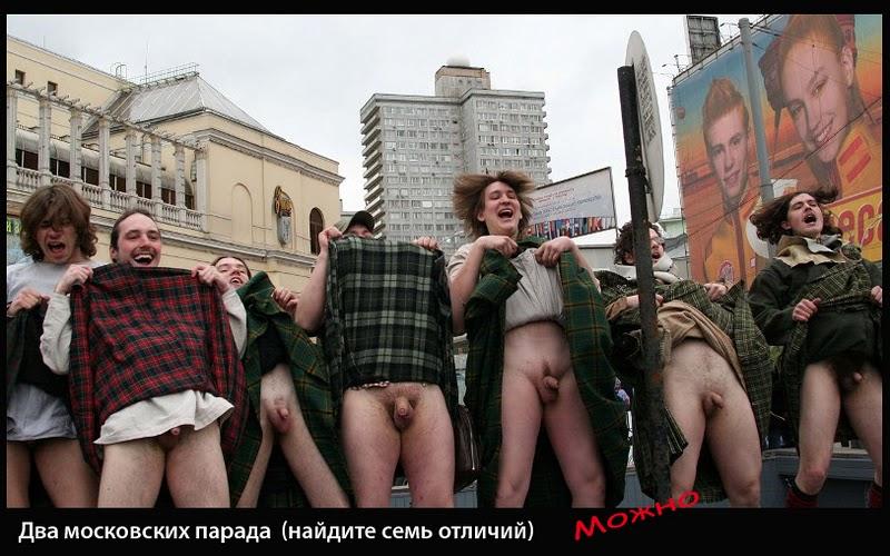 Сексуальные акты фото 19 фотография