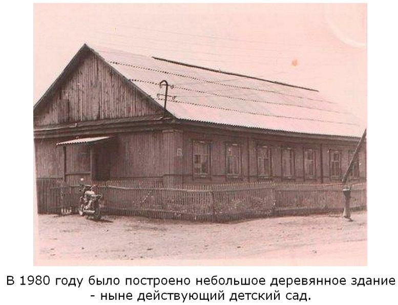 [Изображение: Polnoekrannaya-zapis-09.06.2012-204130.jpg]