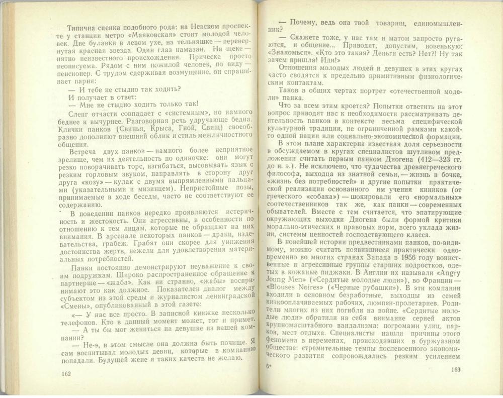 http://www.ljplus.ru/img4/2/4/24october/Document_5_.jpg