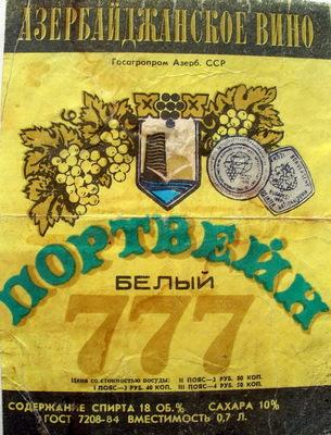 71.57 КБ