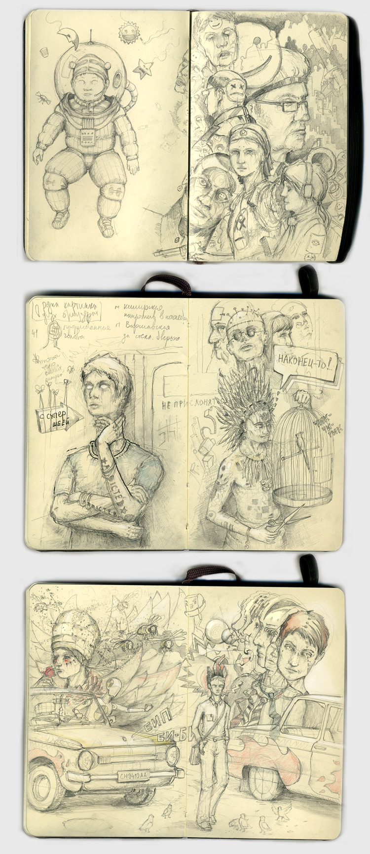 Max D sketchbook (all sketches are in first reply)