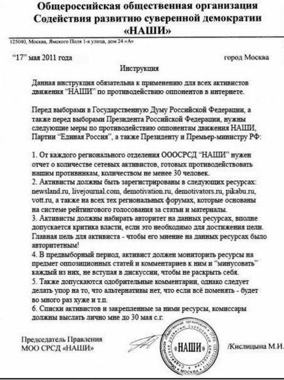 http://www.ljplus.ru/img4/6/7/678/nasisty.jpg