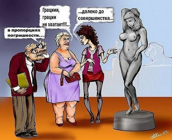 http://www.ljplus.ru/img4/_/_/___voland___/no_perfect.jpg