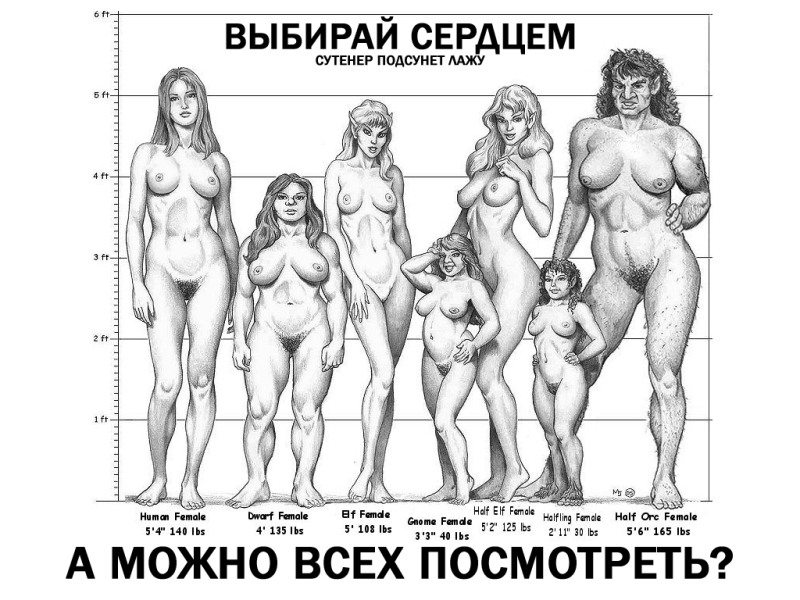 Большая подборка эротических приколов (115 фото) НЮ.