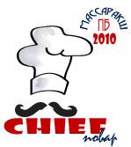 Медаль «Шеф-повар»