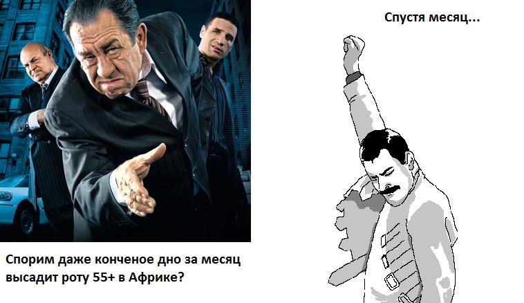 loprik-win.png