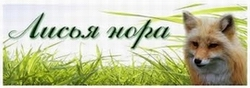 LN_sm.jpg