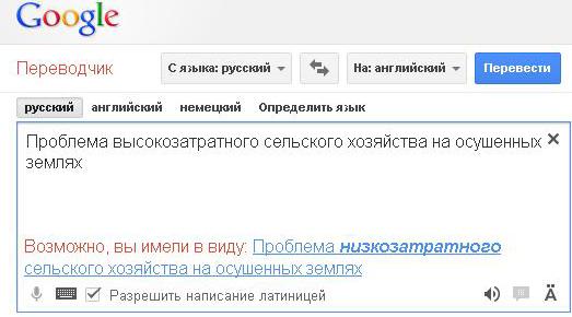 112.50 КБ