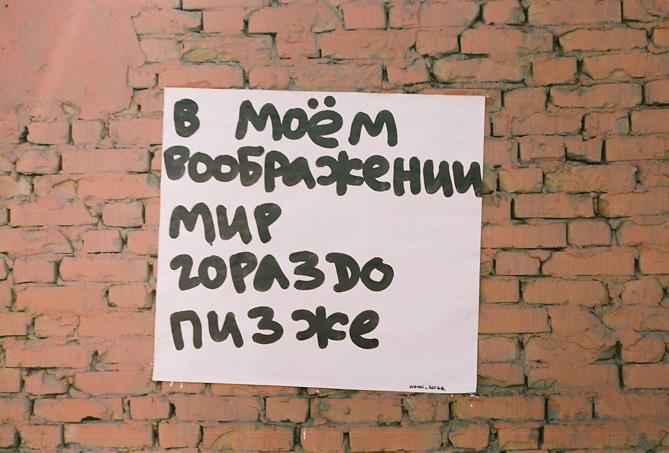 http://www.ljplus.ru/img4/a/g/agon_noga/000037.JPG