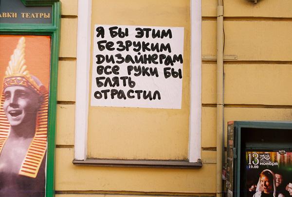 http://www.ljplus.ru/img4/a/g/agon_noga/i33.JPG