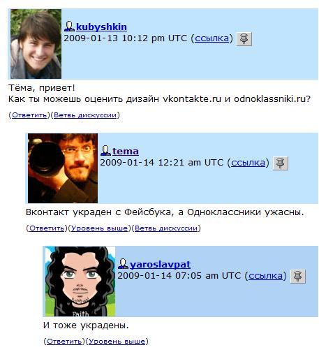 Одноклассники mail ru россия ульяновская обл базарный сызган.