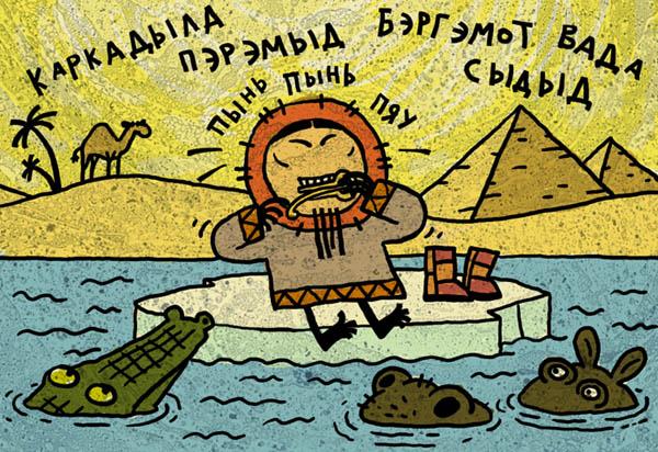 http://www.ljplus.ru/img4/a/k/akuaku/nil.jpg