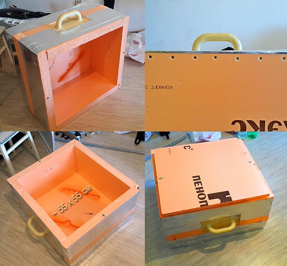 Как сделать коробок для фото 608