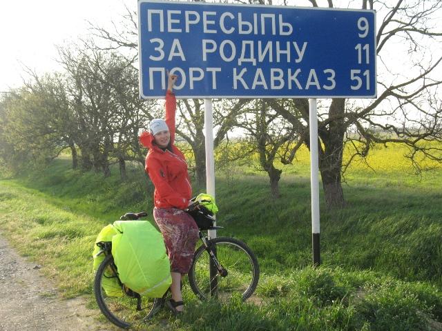 Веломаршруты по азовскому морю
