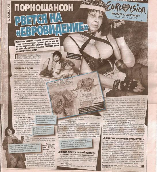 Вконтакте газета я только секс