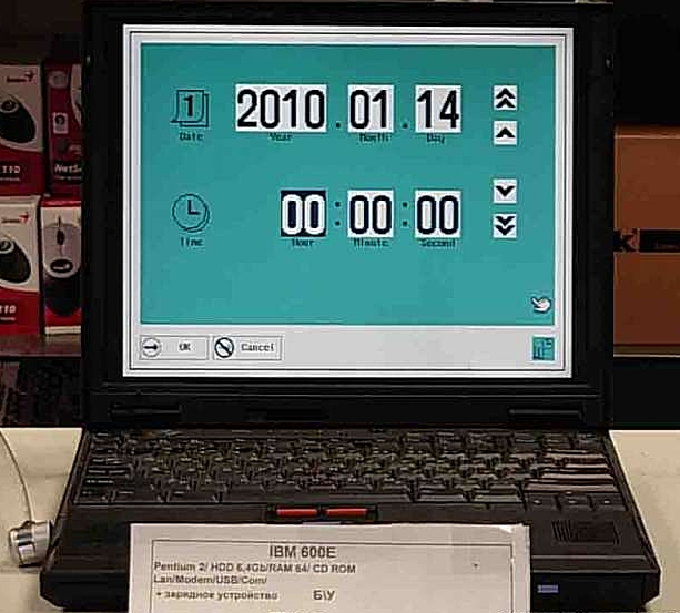 IBM 600e