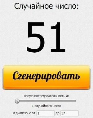 31.08 КБ