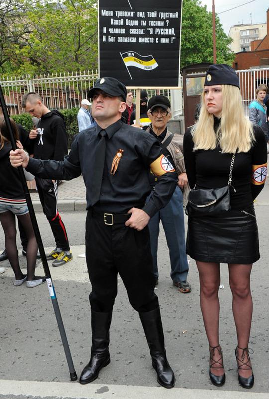 Рузке нацианалисты из