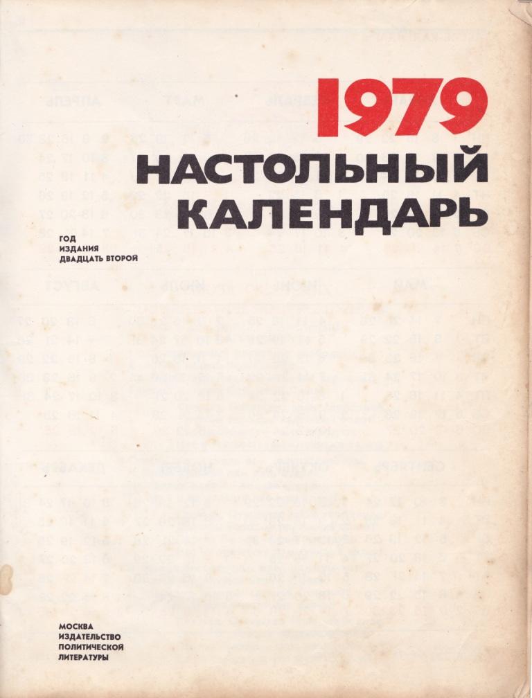 140.20 КБ
