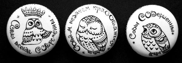 Что нарисовать на камнях совы