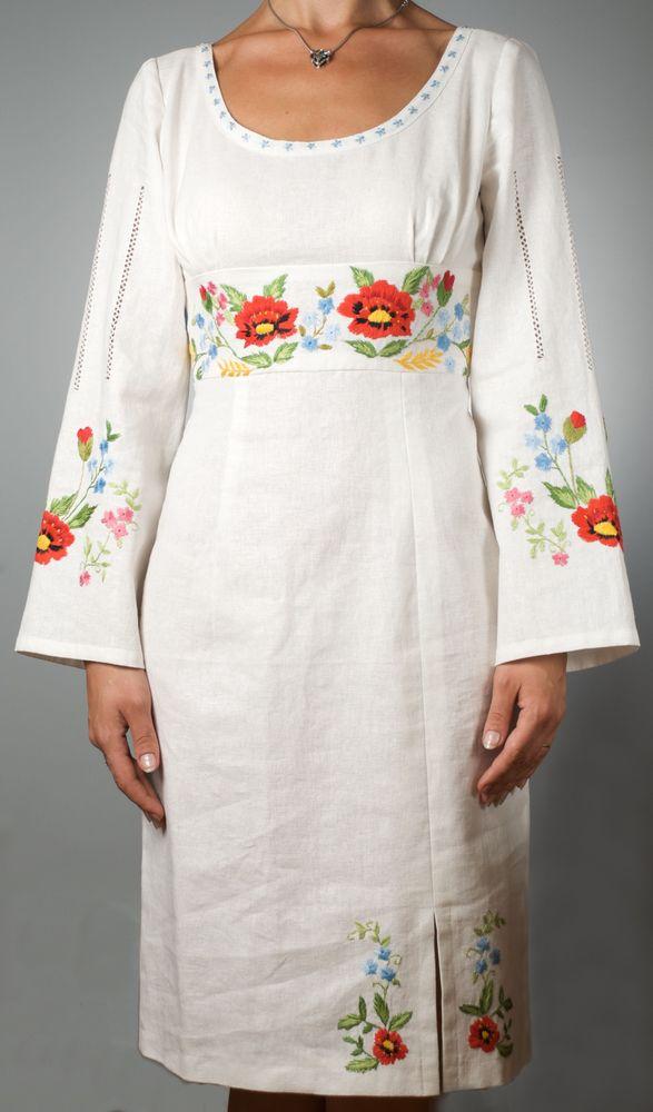 Блузка Вышиванка Купить В Санкт Петербурге