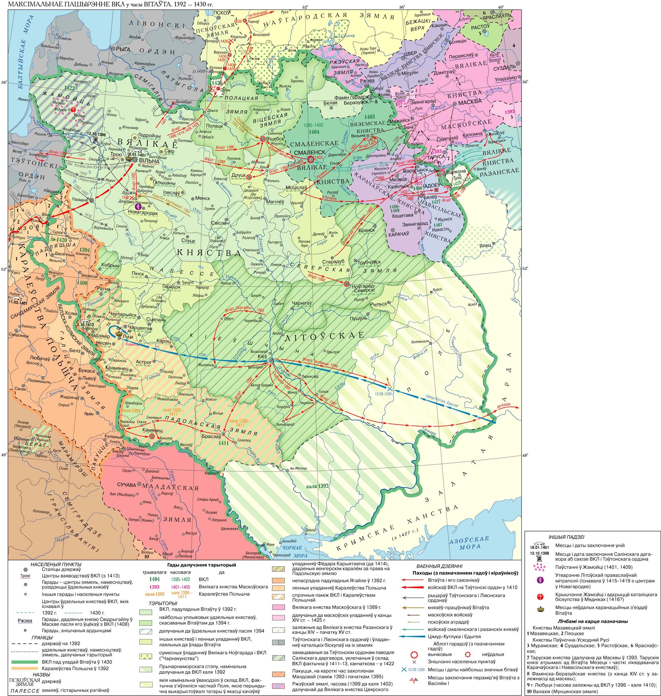 Дрова дубовые(пиленные и колотые), Воронеж