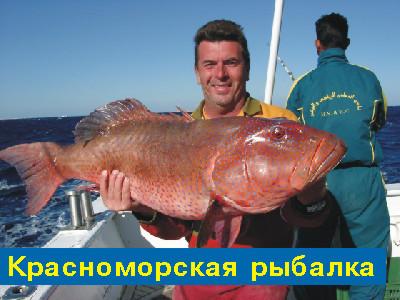 Терминологический словарь рыбацкого языка
