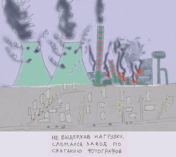 http://www.ljplus.ru/img4/a/n/ankopp/672px-00e2hcq9.jpg