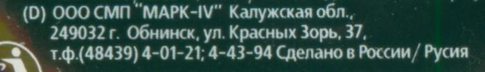 22.65 КБ