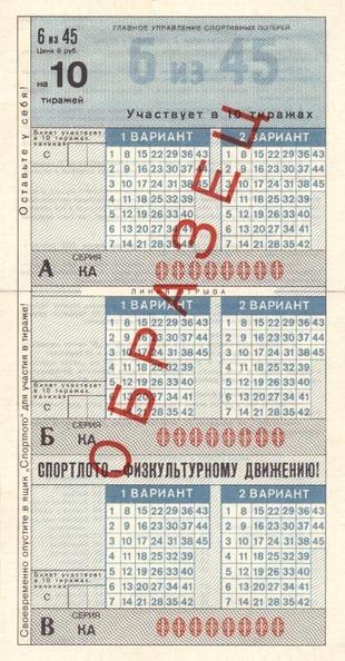 http://www.ljplus.ru/img4/a/n/antonov2005/1985-1-49-10.jpg