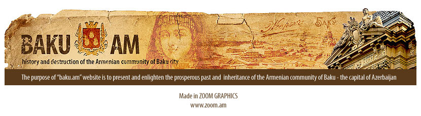 baku.am | made in ZOOM GRAPHICS