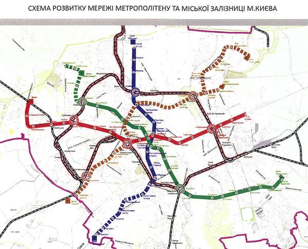 Основными проблемами по прежнему остается тема развития системы метрополитена и улично-дорожно сети.