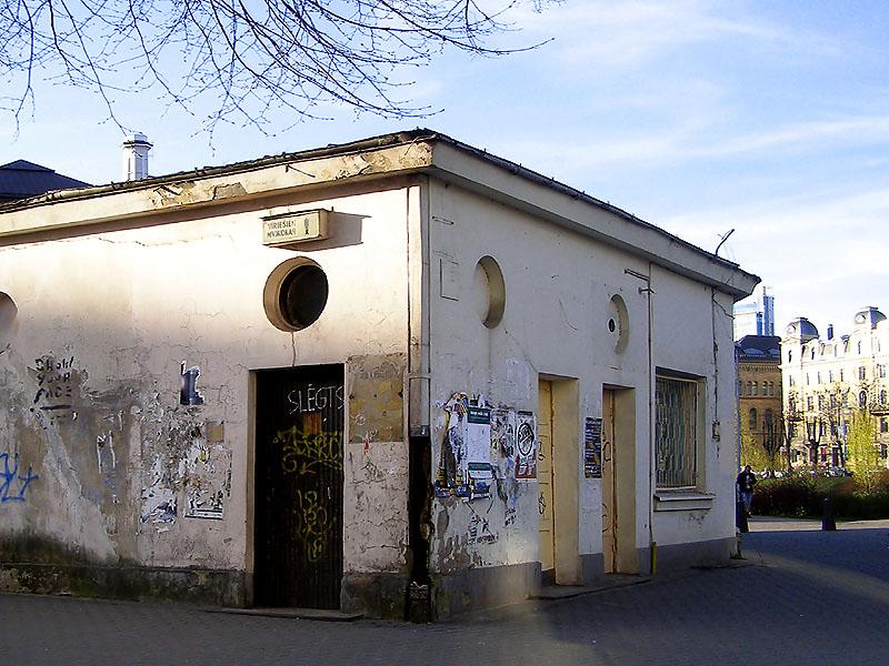 Туалет на Радио