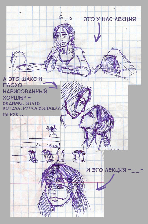 http://www.ljplus.ru/img4/a/r/aryvejd/Lekciya-po-filosofii.jpg