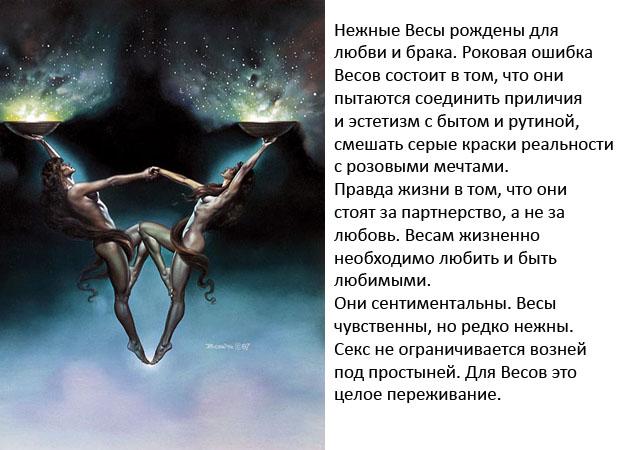 intim-uslugi-astane-dlya-parney
