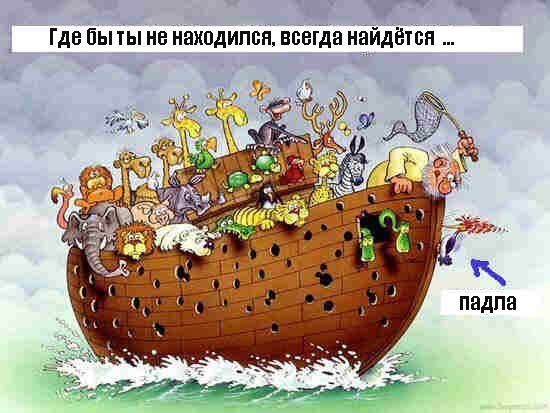 http://www.ljplus.ru/img4/a/v/avayka/0000w82z.jpg