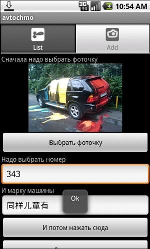 50.70 КБ