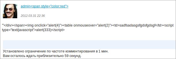 25.25 КБ