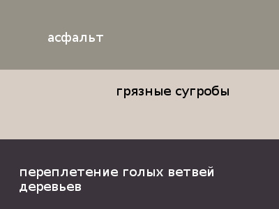 12.03 КБ