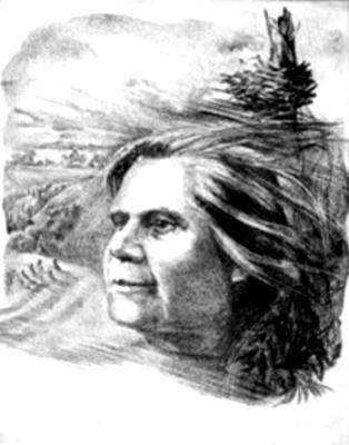Лариса Гениюш. Память