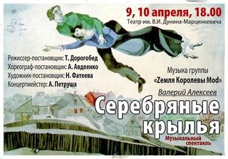 Новая легенда о Бобруйске: накануне премьеры
