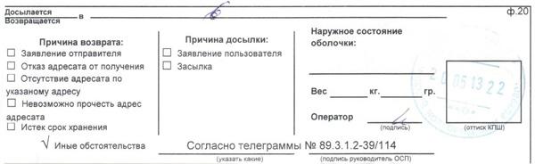 46.43 КБ